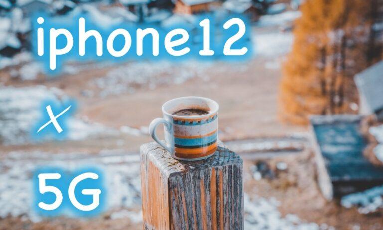 iphone-5g