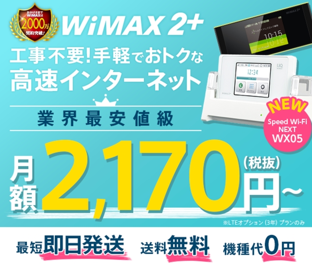 GMOWX05
