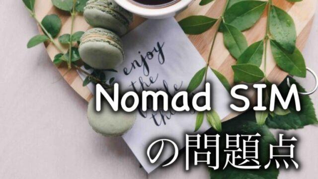nomad-sim