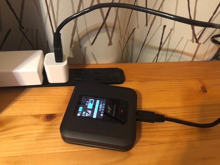 ハッピーWiFi充電アダプター