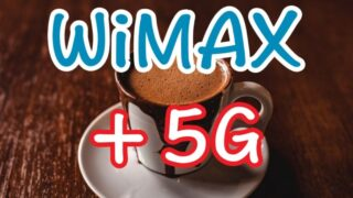 wimax-5g