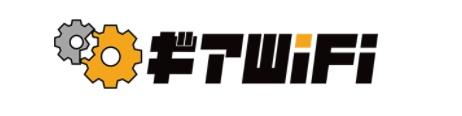 ギアWi-Fi